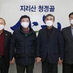 """HLV Park Hang Seo: """"Tinh thần tuyển Việt Nam cổ vũ Hàn Quốc chống dịch"""""""