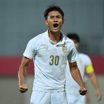 """""""Thần đồng"""" Thái Lan tự tin trước vòng loại World Cup"""