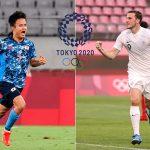 Kèo Nhật Bản vs New Zealand: Ngọn cờ châu Á