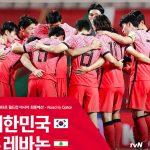 Trực tiếp bóng đá Hàn Quốc vs Lebanon - Vòng loại thứ 3 World Cup 2022